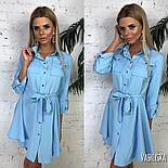 Женское стильное платье-рубашка с юбкой-солнце и поясом (в расцветках), фото 7