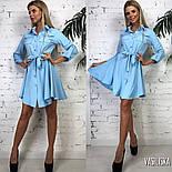Женское стильное платье-рубашка с юбкой-солнце и поясом (в расцветках), фото 9