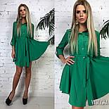 Женское стильное платье-рубашка с юбкой-солнце и поясом (в расцветках), фото 10