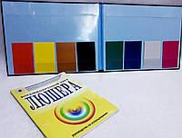 Планшет для работы с 8-ми цветовым тестом Люшера. Блинов О.А.