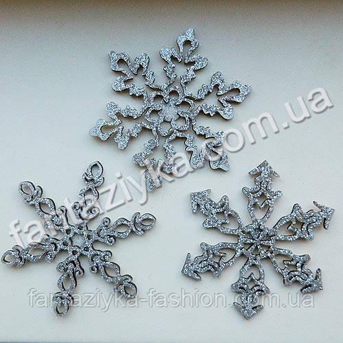 Набор снежинок с серебряными блестками, 3 штуки
