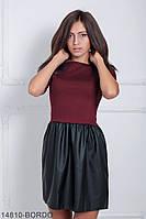 Молодежное кукольное платье c верхом из французского трикотажа и юбкой из экокожи Twisted