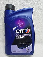 Масло в АКПП автомат Рено ELF MATIC D3 SYN 1л Renault