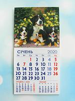 """Календарь магнитный отрывной сувенирный на 2020 г.  """"Собаки"""""""