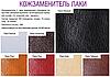 Кресло Нота Пластик Флекс-кожа черная Лайт (AMF-ТМ), фото 3