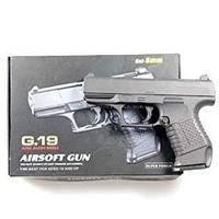 Детский пистолет Galaxy G19