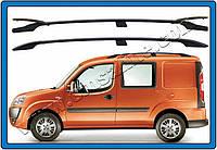 Рейлинги Fiat Doblo ЧЕРНЫЕ длинная база, Фиат Добло, фото 1