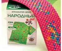 Аппликатор Ляпко Народный 7,0 Ag размер 95х320 мм (для суставов, позвоночника, снимает боль, остеохондроз)