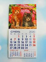 """Календарь магнитный отрывной сувенирный на 2020 г.  """"Котята в корзине"""""""