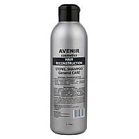 Комплекс для восстановления волос Hair Reconstruction Шаг#1. Шампунь Основной уход