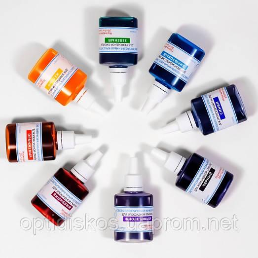 Набор светопрозрачных красителей для эпоксидной смолы, 8 цветов х 20г