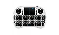 Клавиатура беспроводная с тачпадом NicePrice Rii mini i8 2.4G White (RUS, ENG), фото 1