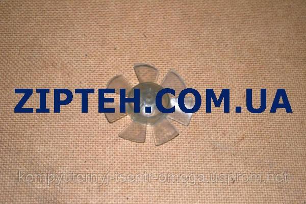 Крыльчатка для фена универсальная (D=55mm*15mm,6 лопастей)