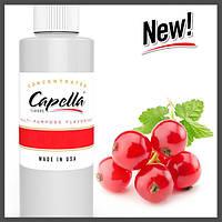 Ароматизатор Capella Sweet Currant