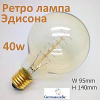 Ретро-лампа Эдисона Loft  VITOONE G95 40W филамент