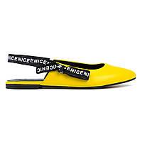 Босоножки кожаные Woman's heel желтые (О-864)