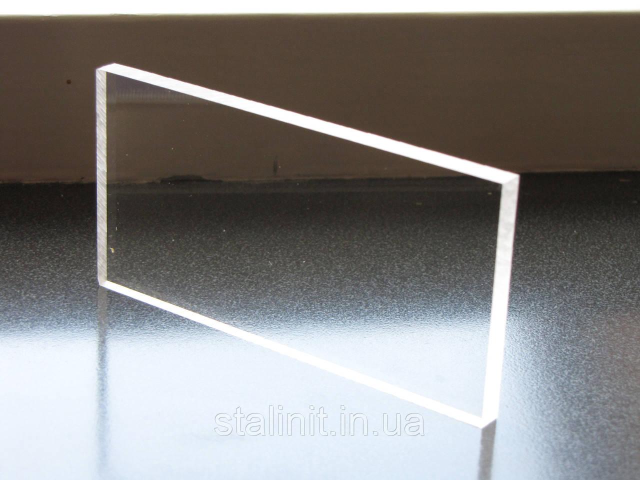 Экструдированный акрил d=5 мм