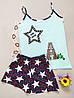 Одежда домашняя майка шорты звезда пижама женская Mody