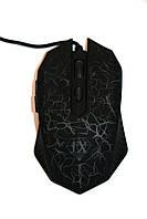 Проводная игровая мышь JX-509, фото 1