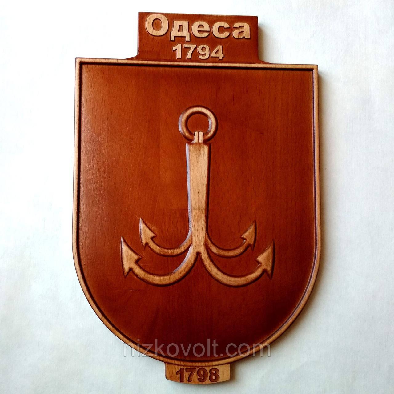 Різьблений герб Одеси 200х300х18 мм - різьблена символіка, герби з дерева