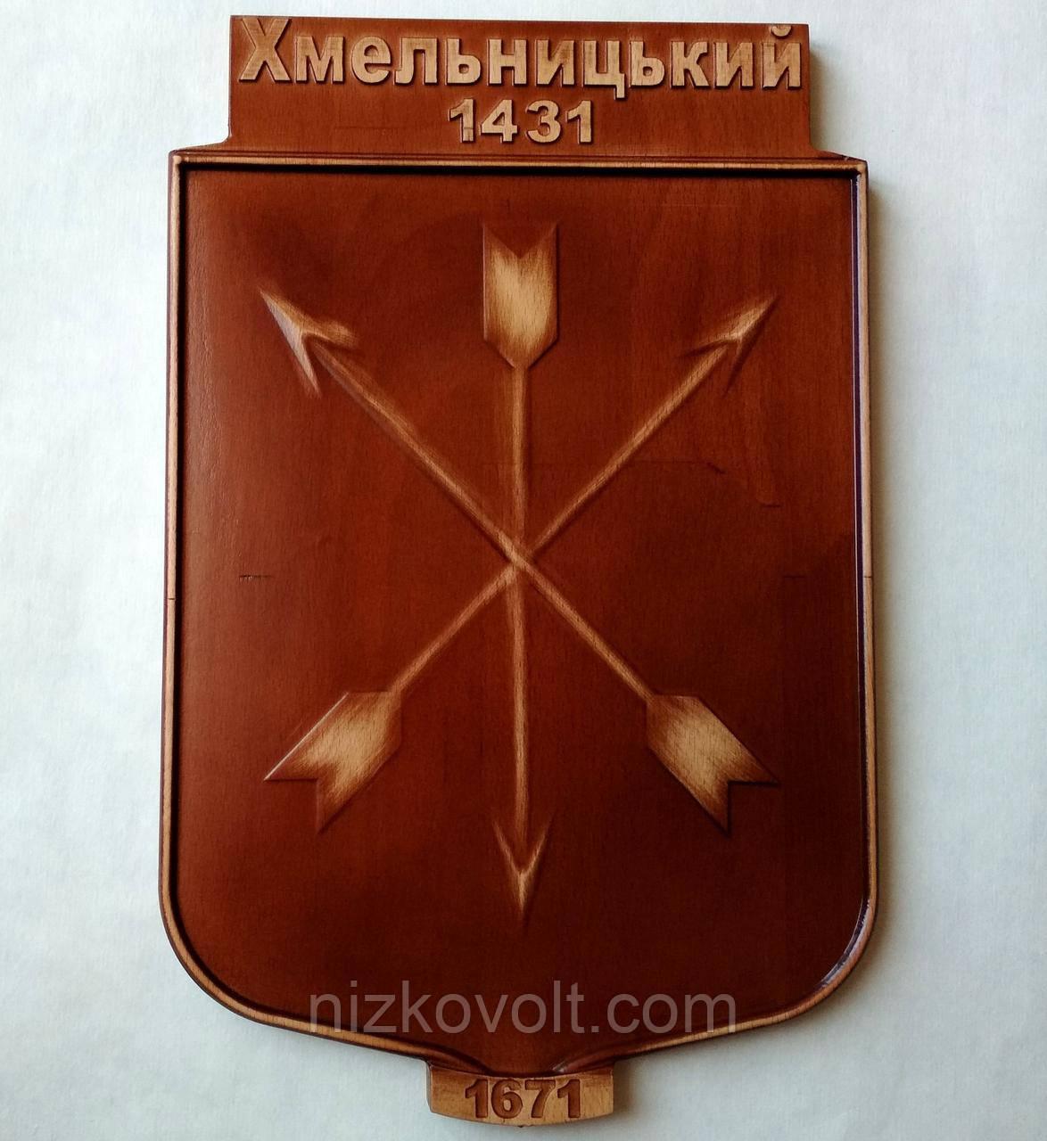 Резной герб Хмельницкого из дерева 200х310х18 мм