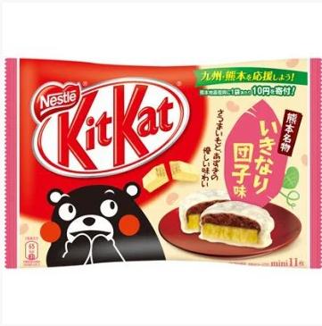 Батончики Kit Kat со вкусом картошки и красной фасоли