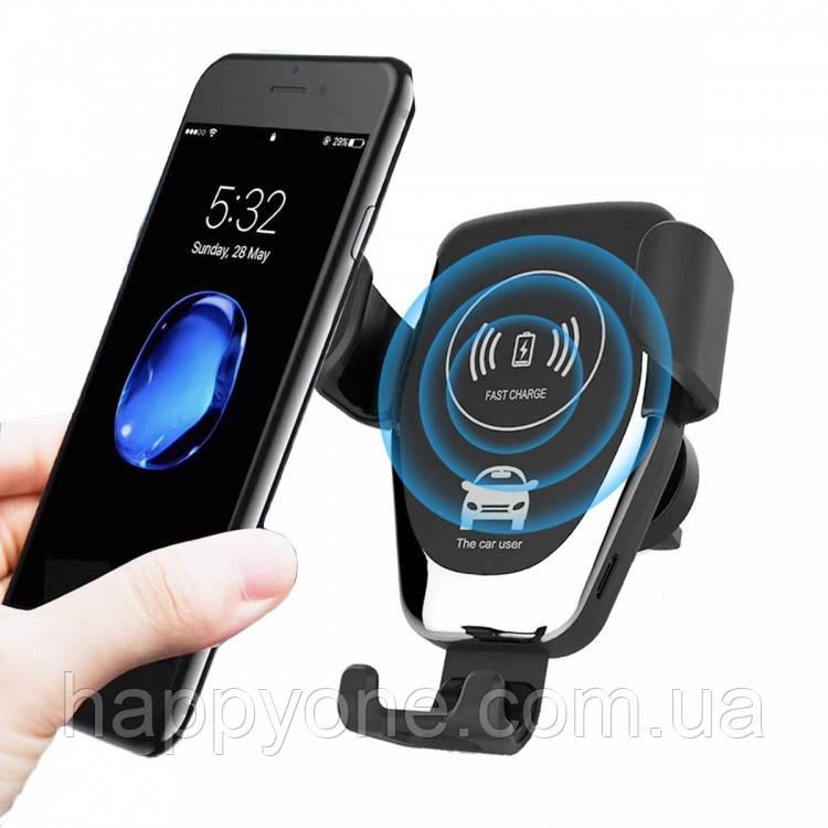 Автомобильный держатель для телефона с беспроводной зарядкой 2А