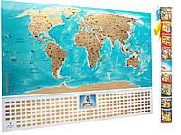 Стирающаяся скретч карта мира My Map Flags Edition (украинский язык) в тубусе, фото 1
