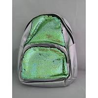 Женский рюкзак с пайетками 21Х25 см Серый с салатовыми пайетками ( 88288 )