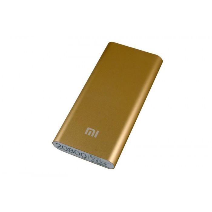 Внешний аккумулятор Power bank XIAOMI 20800 Mah батарея Золотой ( 88288 )