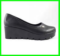Женские Туфли на Танкетке Чёрные на Платформе (размеры: 41)