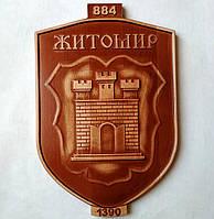 Дерев'яний герб Житомира з різьбленням 200х300х18 мм, фото 1