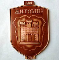 Дерев'яний герб Житомира з різьбленням 200х300х18 мм