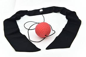 Мяч для бокса Fight Ball puncher тренажер универсальный (с повязкой)