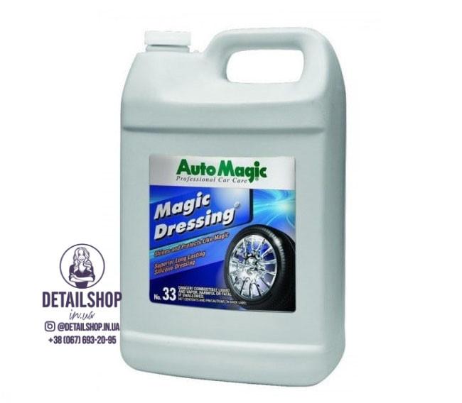Auto Magic Magic Dressing №33 средство по уходу за шинами