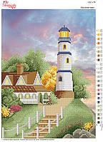 Високий маяк