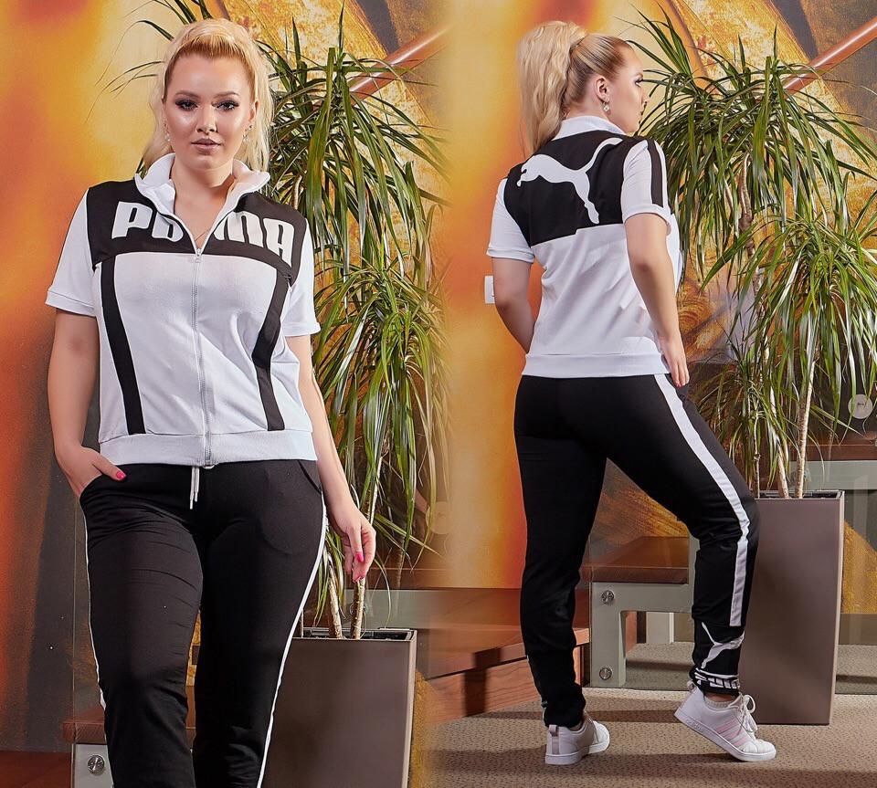 Костюм спортивный женский, большого размера, яркий, двухцветный, короткий рукав размер от 48 до 54-го