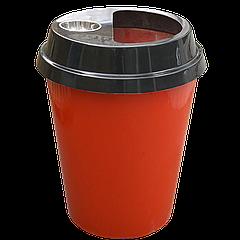 Урна-стакан красная и чёрная крышка с пепельницей, 108 л