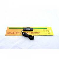 Автомобильная электронная TV антенна TY-A195 ( 88288 )