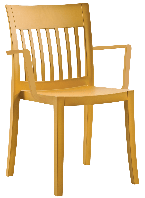 Кресло Papatya Eden-K тёмно-жёлтое, фото 1