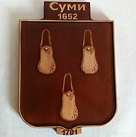 Дерев'яний різьблений герб Суми 200х280х18 мм - різьба по дереву
