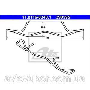 Ремкомплект заднего тормозного суппорта 1.0-2.0 Ford Focus 2011--