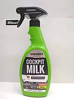 COCKPIT MILK BABBLE GUM Поліроль-молочко для панелі приладів Winso, 500мл. тригер