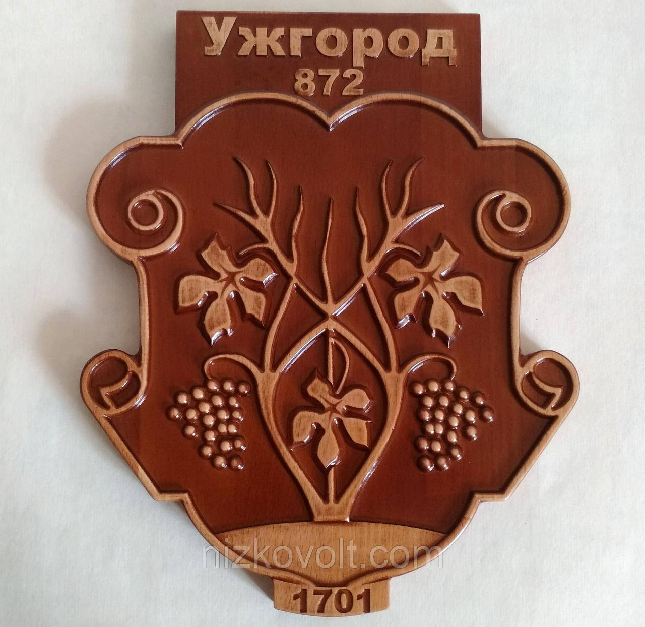Деревянный герб с резьбой Ужгород 220х270х18 мм