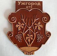 Деревянный герб с резьбой Ужгород 220х270х18 мм, фото 1