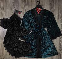 Велюровая пижама+халат-комплект домашней одежды.