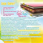 Ортопедический детский матрас  Cocos Comfort 60х120 см. Herbalis Kids, фото 2