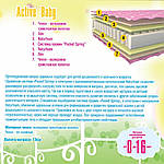Ортопедический детский матрас  Active Baby 60х120 см. Herbalis Kids, фото 2