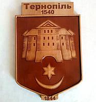 Різьблений герб Тернополя 200х295х18 мм