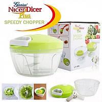 Универсальный измельчитель овощей Speedy Chopper чоппер зелёный